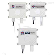 RS-CH4-N01甲烷变送器