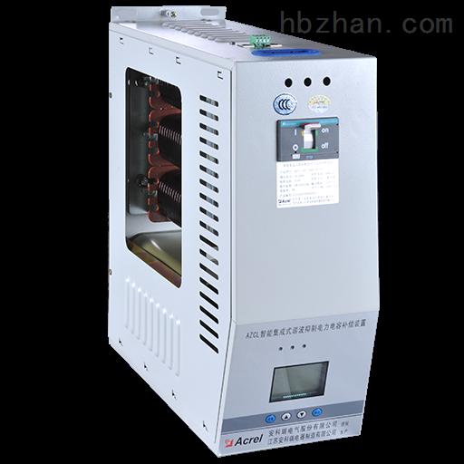 抗谐型电容补偿装置 智能无功补偿电容器