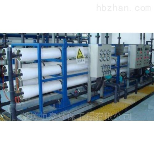 山东省RO反渗透纯净水设备