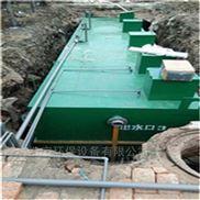 农村生活污水处理设备工艺