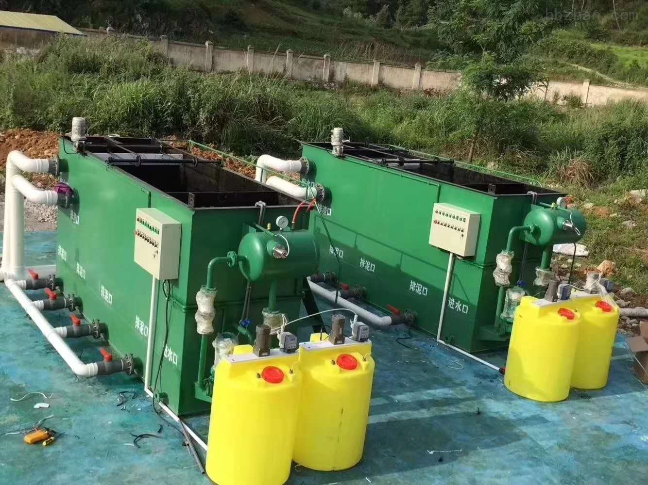 塑料颗粒清洗污水处理雷竞技官网app