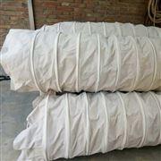 耐磨帆布卸料伸缩布袋规格