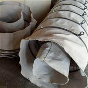 振动筛下料口帆布伸缩耐磨软连接