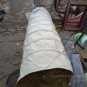 散装煤灰干灰卸料伸缩帆布布袋