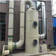 酸雾喷淋塔净化废气设备