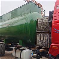 聊城移动式一体化污水处理设备