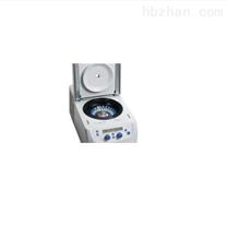 艾本德小型台式冷冻离心机