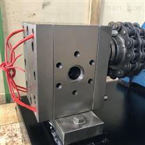 GRT挤出机熔体计量泵