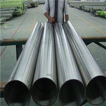 Incoloy800不锈钢管不锈钢管零割