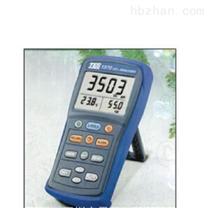 红外线二氧化碳分析仪