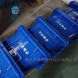 塑料环卫垃圾桶什么材质