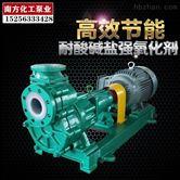 氟塑料自吸式離心泵