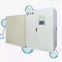 高分子实验室废水处理设备生产企业