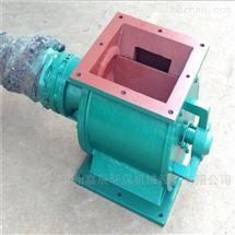 XLQ成都高温卸料器生产厂家