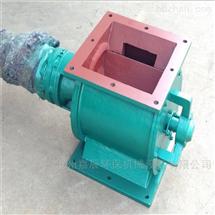 XLQ新乡厂家供应各种型号分料器