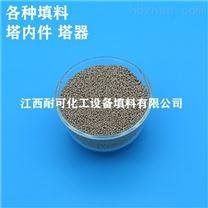瓷砂滤料 水处理专用普通陶瓷球 过滤瓷沙
