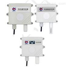 RS-CO-N01一氧化碳变送器
