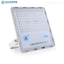 上海亚明ZY932 50W100W150W200WLED投光灯