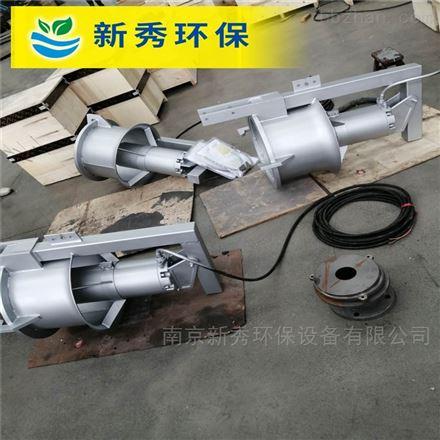 南京新秀混合液轴流泵