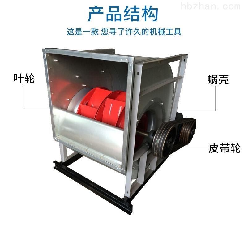 KDF系列、HTFC-V型柜式离心通风机