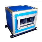 HTFC离心式消防排烟风机箱/变频电机