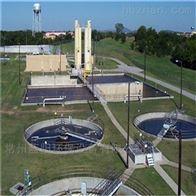 城市污水净化工程与造价
