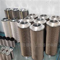 T2JFX-800*10H油滤芯