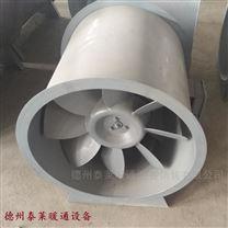 DTF-I高温消防排烟风机