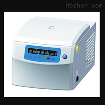 微量高速冷冻离心机