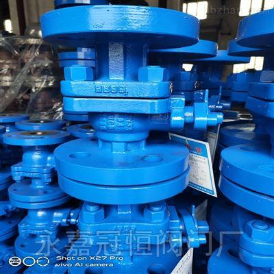 忻州DN125 BQ641F-16C夹套式保温球阀球阀系列
