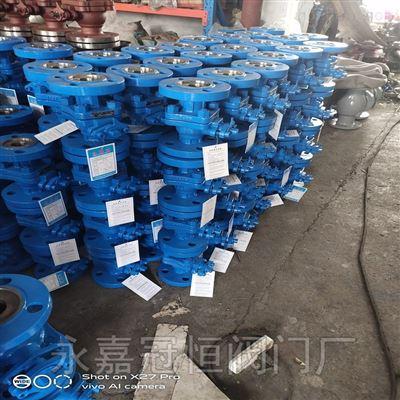 供应DN250 BQ641F-64C高温油蒸汽铸钢不锈钢法兰球阀系列