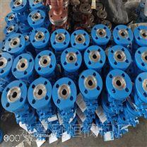 西宁BQ941H/Y-16C电动不锈钢保温阀球阀系列