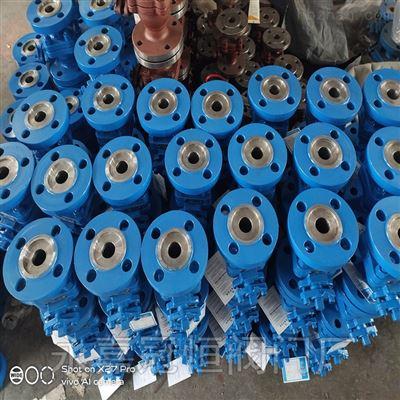 BQ941H/Y-16C西宁BQ941H/Y-16C电动不锈钢保温阀球阀系列