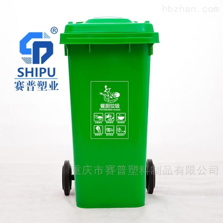 120升餐厨绿色塑料垃圾桶 潲水泔水收纳桶