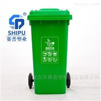 120升餐厨塑料分类垃圾桶价格