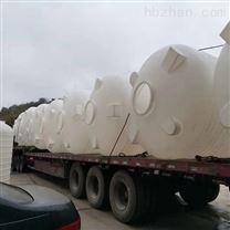 15吨垃圾滤液储罐