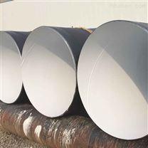长沙3油2布防腐螺旋钢管生产厂家