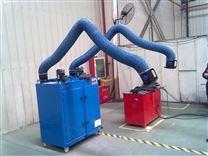 移动焊烟除尘器