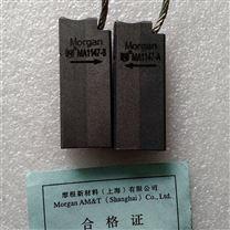 东汽风机原装备品备件Morgan碳刷