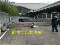 车库阻水板*铝合金防洪挡雨板的安装图片