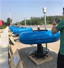 浮筒式潜水离心曝气机