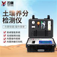 YT-TR01测土配肥仪
