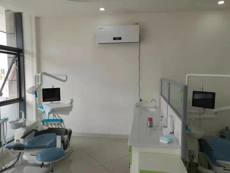 铜川中型医用空气消毒机价格定位