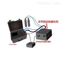 FID脱除非甲烷总烃切割器高温氧化催化剂