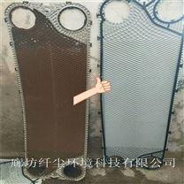张家口换热器清洗剂厂家
