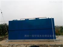 四川养殖场污水处理设备厂家