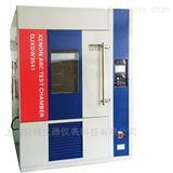 QJXDW3541氙灯暴晒老化试验箱