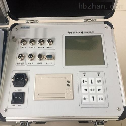 电力承试四级资质断路器特性测试仪