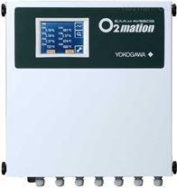 横河电机ZR22/AV550G多通道氧浓度分析系统