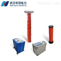 HDTF便携式调频串联谐振耐压试验成套装置